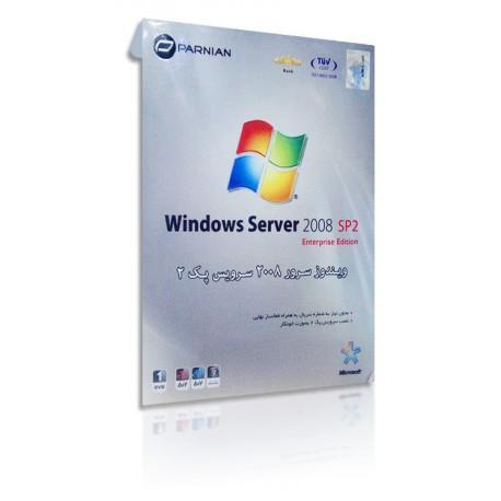 نرم افزار ویندوز سرور Windows Server 2008 R2 SP1