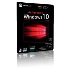 هوشمند Windows 10 Redstone 4