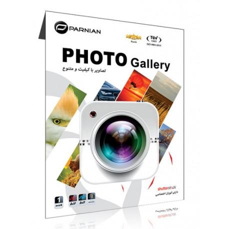 Photo Gallery 2017