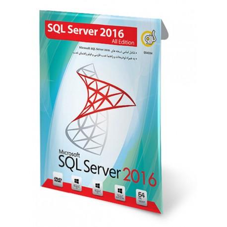 SQL Server 2016 All Edition
