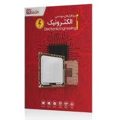 مجموعه نرم افزار مهندسی الکترونیک Electronic Engineering