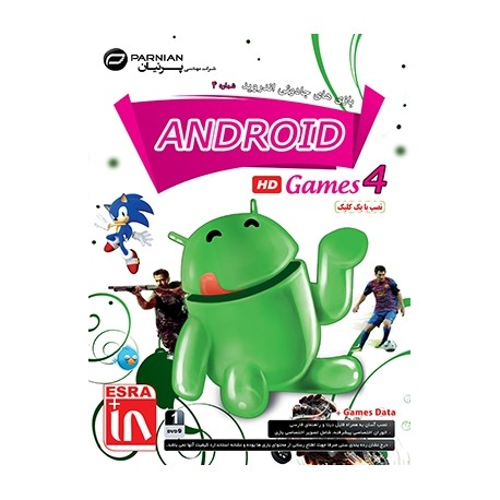 Android Games No.4
