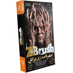 آموزش صفر تا صد ZBrush