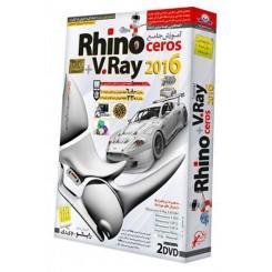 آموزش جامع Rhino 2016 + V-Ray