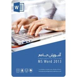 آموزش جامع MS WORD 2013