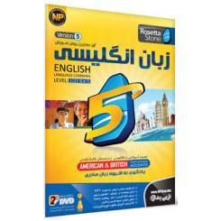 آموزش زبان انگلیسی (رزتااستون)