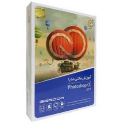 آموزش Adobe PhotoShop cc 2017 قیمت پشت جلد 400000 ریال