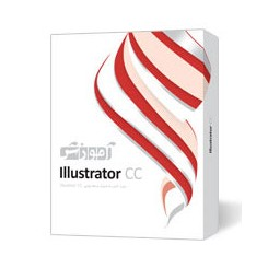 اموزش illustrator 2020| تعداد حلقه 2DVD9 |قیمت پشت جلد 960000ریال