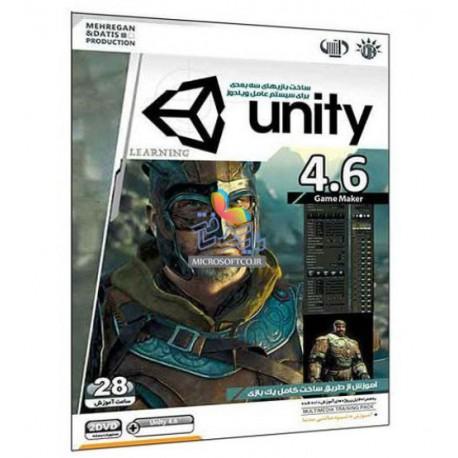 آموزش ساخت بازیهای سه بعدی UNITI 3D