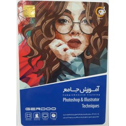 آموزش جامع Photoshop & Illustrator Techniques