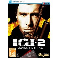 بازی کامپیوتری IGI 2