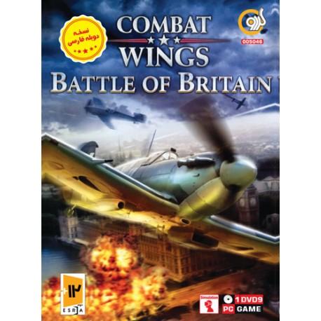 بازی Combat Wings (دوبله فارسی)