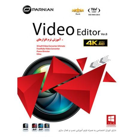 نرم افزار های ویرایش تصویر VIDEO EDITOR ver7 |قیمت پشت جلد 140000 ریال |1dvd9