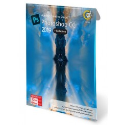 نرم افزار Adobe Photoshop CC 2019 + Collection