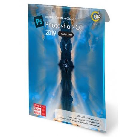 نرم افزار Adobe Photoshop CC 2018