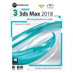 نرم افزار Autodesk 3Ds MAX 2018 (64 bit)