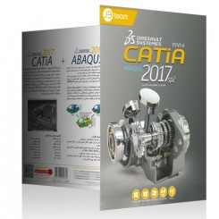 نرم افزار Catia v5-6 R2017 Sp4 & Abaquse 2017