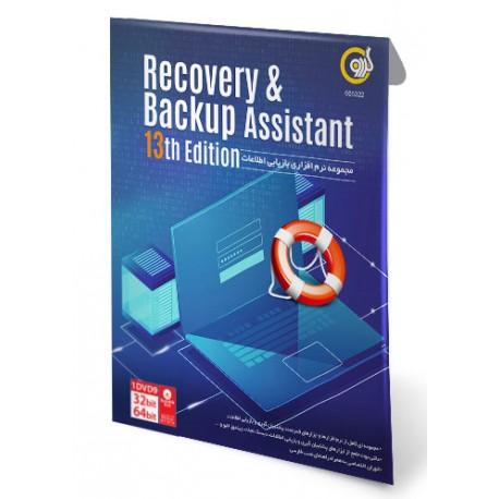 نرم افزار Recovery & Backup Assistant 13th Edition