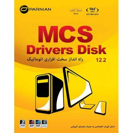 راه انداز سخت افزاری اتوماتیک MCS Driver Disk 11