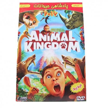 کارتون پادشاه حیوانات