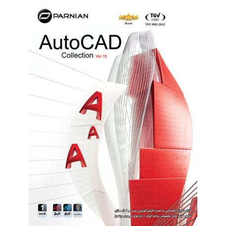 نرم افزار AutoCAD Collection (Ver.10)