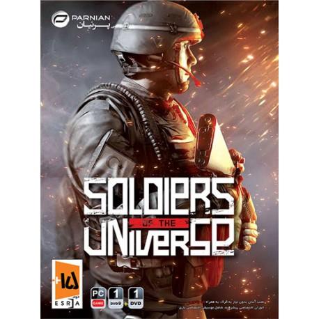بازی Soldiers of the Universe