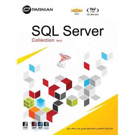 نرم افزار SQL Server Collection (Ver.6)