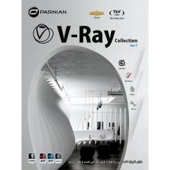 نرم افزار V-Ray Collection (Ver.7)