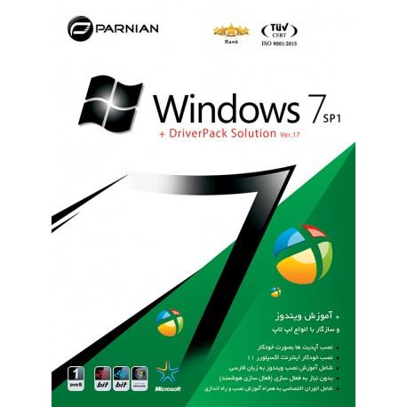 ویندوز Windows 7 SP1 +driverpack solution 17.7.47 |تعداد حلقه :1DVD9 |قیمت پشت جلد :130000 ریال