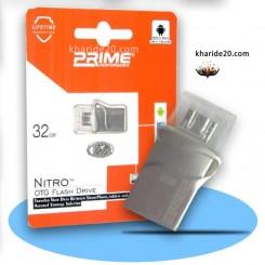 فلش مموری Prime مدل 32GB Nitro OTG