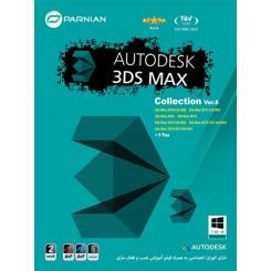 نرم افزار 3ds Max Collection (Ver.8)
