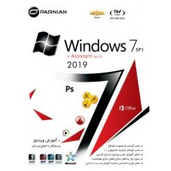 نرم افزار 2019 Windows 7 SP1 + Assistant (Ver.16)