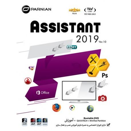 نرم افزار 2DVD9 | Assistant 2-DVD9 (Ver.10)