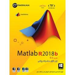 نرم افزار Matlab R2018b (64-bit)