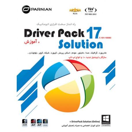 درایور پک DRIVER PAK 17.7.56 |تعداد حلقه 1DVD9 |قیمت پشت جلد130000 ریال
