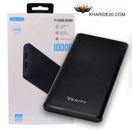 پاوربانک VERITY V-PP106 10000mAh