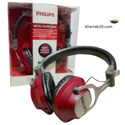 هدفون بی سیم PHILIPS مدل PH-B06