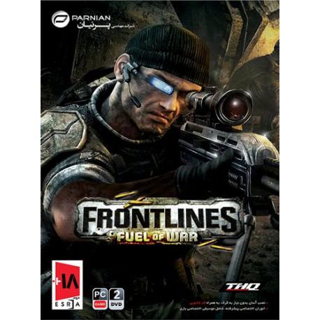 بازی Frontlines Fuel of War