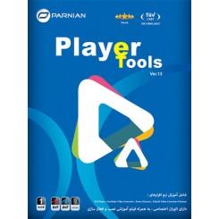 نرم افزار Player Tools (Ver.13)