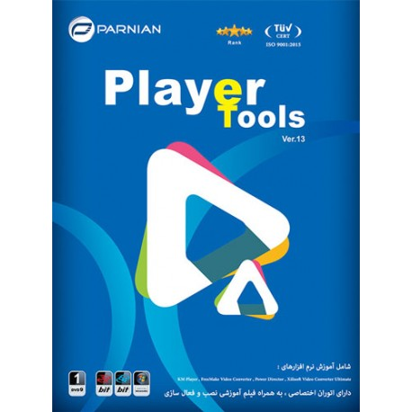PLAYER TOOLS VER.12