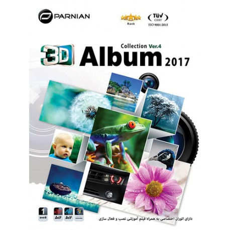 نـرم افـزارهـای سـاخـت آلـبـوم دیـجـیـتـالـی | 3D Album Collection 2017 (Ver.4)