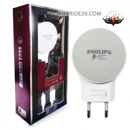 شارژر فیلیپس PH-C308 دارای کابل MicroUSB