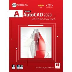 نرم افزار AutoCAD 2020+LT