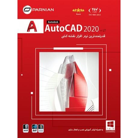 نرم افزار AutoCAD 2017 SP1