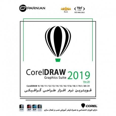 CorelDRAW2019