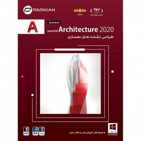 اتوکد ارشیتکت AUTOCAD ARCHITECTURE 2015  قیمت پشت جلد 105000 ریال  1DVD