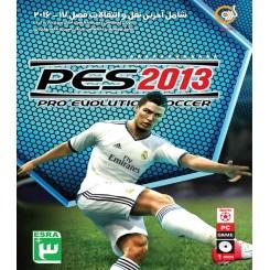 بازی کامپیوتری pes 2013