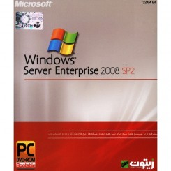 ویندوز Windows Server Enterprise 2008 sp2