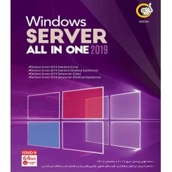 ویندوز Windows Server All In One 2019 UEFI Ready