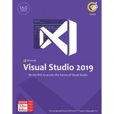 Visual Studio 2019 گردو